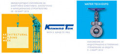 Suggestions from Kammarton on ARCHITECTURAL-BUILDING WEEK and WATER TECH EXPO